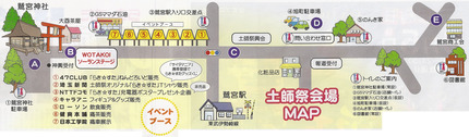 土師祭マップ