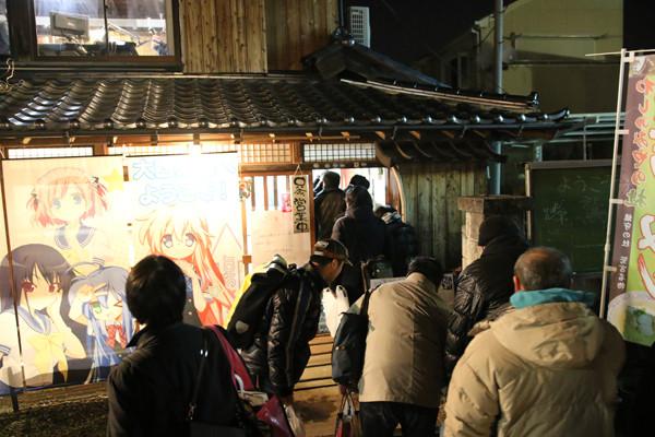 大酉茶屋コラボ店舗開店 鷲宮神社2015年初売り