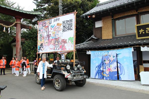 土師祭2015-8