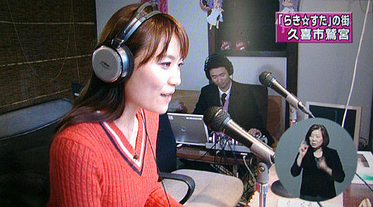 羽田リポーター、ラジオに挑戦