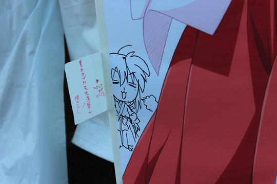 らき☆すた立て看板の直筆描きたしイラストのこなた