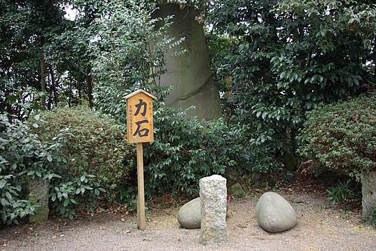 力石(ちからいし) 鷲宮神社