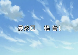 12話予告〜