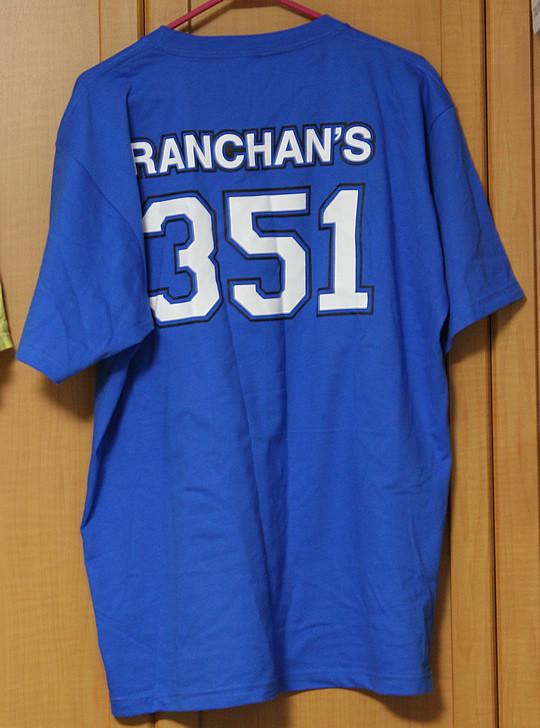 Ranchan's Tシャツ後ろ
