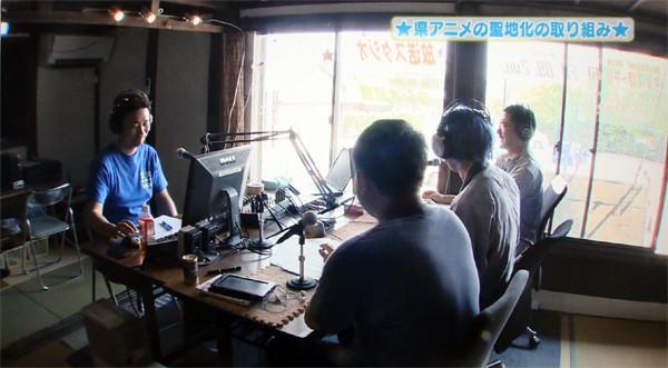 「埼玉県アニメの聖地化の取り組み」テレビ埼玉09