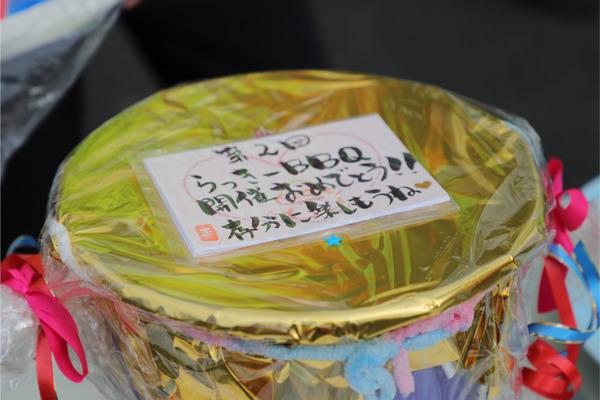 らっきーBBQ2019-46