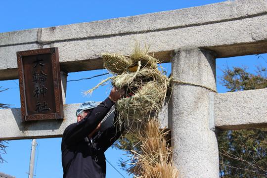 大輪神社の秋季祭「ワラの大蛇」12