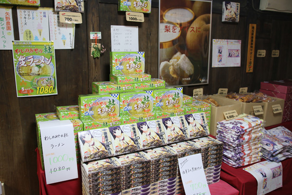 大酉茶屋店内のお土産品 鷲宮神社2015年初売り