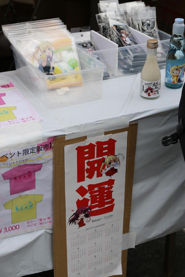 フロントウィングブースのグリザイアグッズ2 鷲宮神社2015年初売り