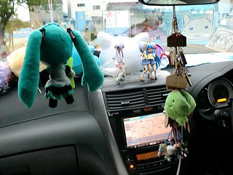 滋賀からの勇者の車内