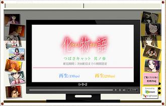 化物語13話 配信画面