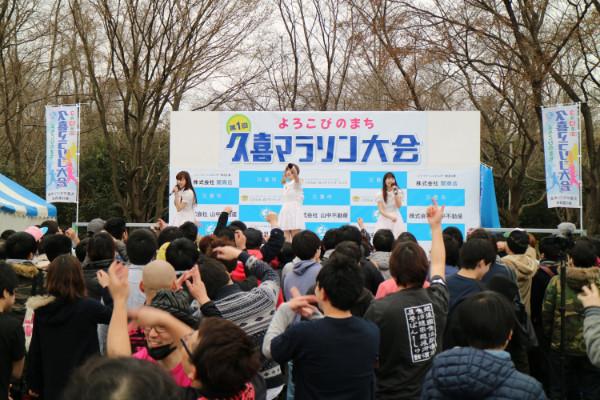 久喜マラソンRing-Tripステージ