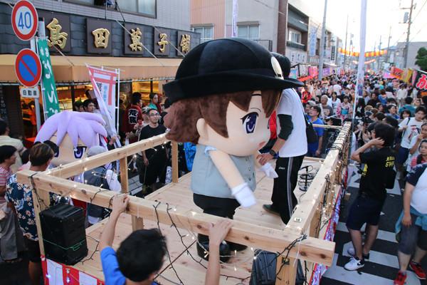 土師祭2014 オタクニカルパレードとゆるキャラ