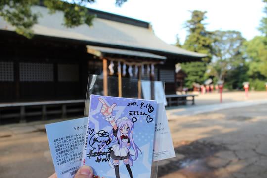 初公演の日に鷲宮神社に成功祈願