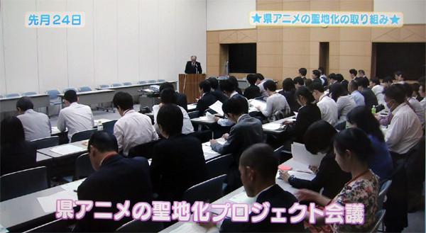 「埼玉県アニメの聖地化の取り組み」テレビ埼玉02