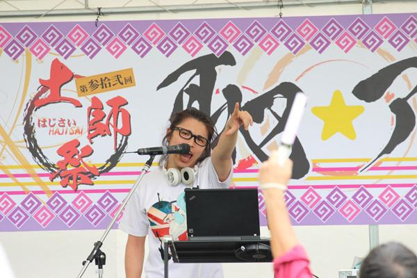 土師祭2014-成田童夢DJライブ