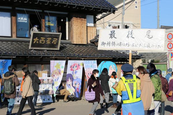 大酉茶屋前に「はちゅねミク」 鷲宮神社2015年初売り