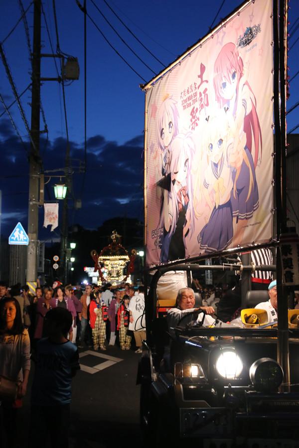 土師祭2014 夜の部-渡御出発