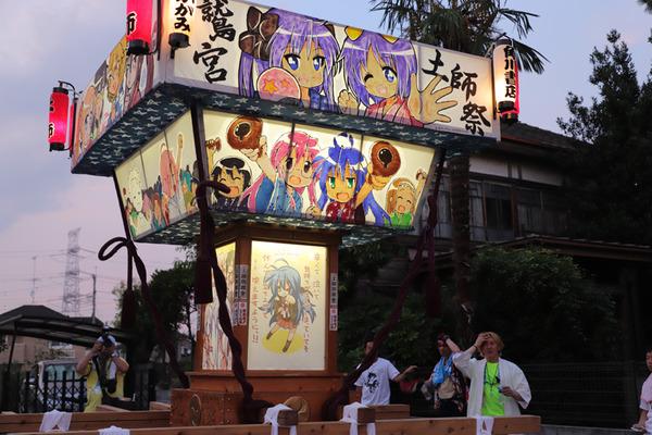 鷲宮 八坂祭2018 15