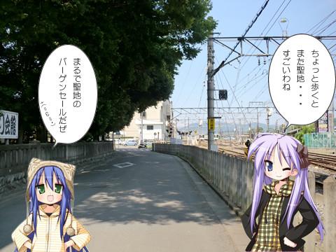 秩父駅すぐ近くにもう1箇所の聖地