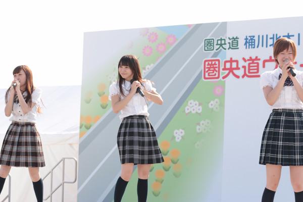 Ring-Trip 圏央道ウォークフェスタ2015_5