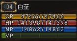 Shot00339