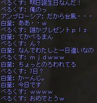 Shot01787