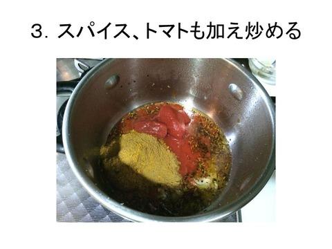 ナスとひき肉4