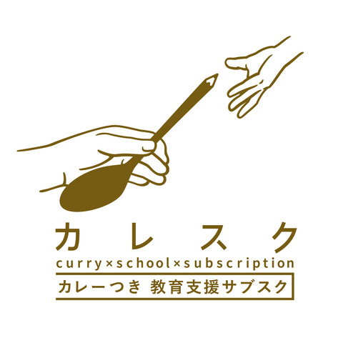 karesuku_logo_A_1
