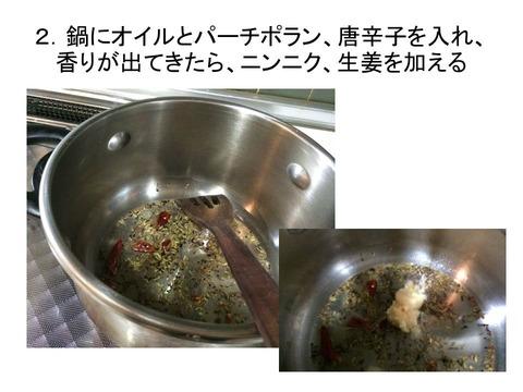 ナスとひき肉3