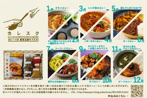 210727_karesuku_ hagaki_ページ_2-WEB