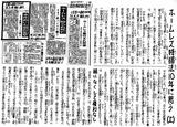 週刊笹島2013年5月14日号・裏