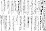 20130902_Ao