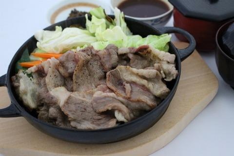 牛肉の小石焼き定食