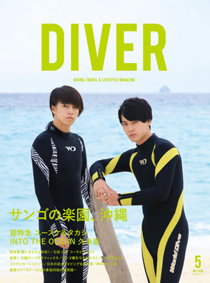 1805_cover