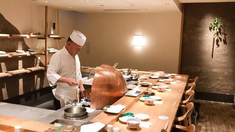 tempura-ya