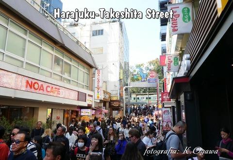 takesghita-street2