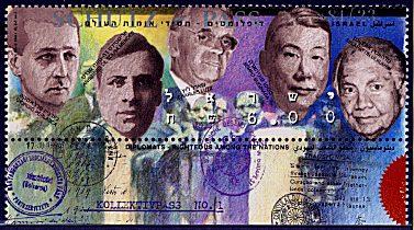 イスラエル 1988年4月27日