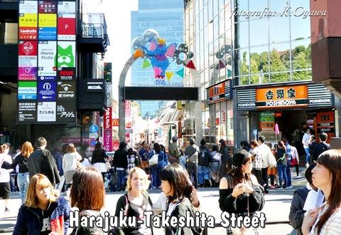 takesghita-street