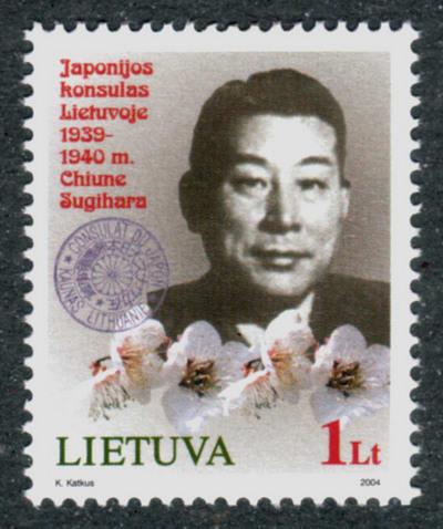 リトアニア 2004年6月19日発行