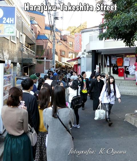 takesghita-street3fila-crepe