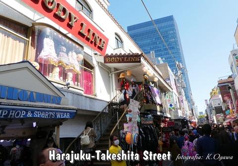 takesghita-street4