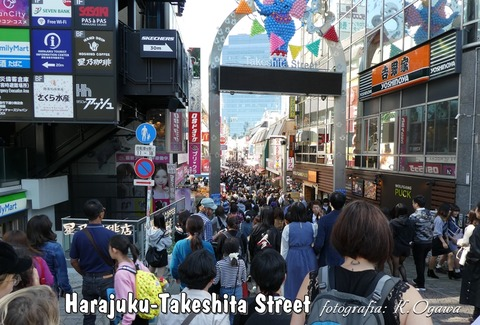 takesghita-street1