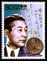 日本国 2000年4月21日発行