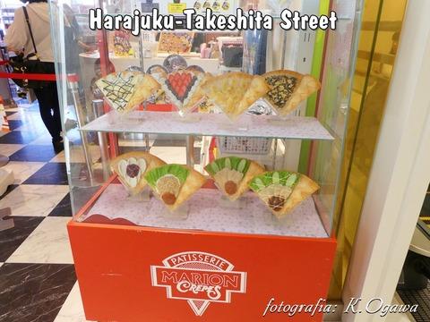 takesghita-street3