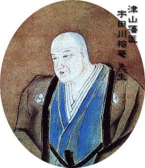 utagawa-yoan