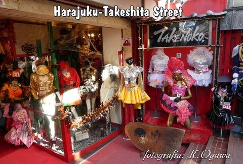 takesghita-street5