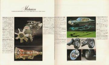 catalogue17-17ReSize