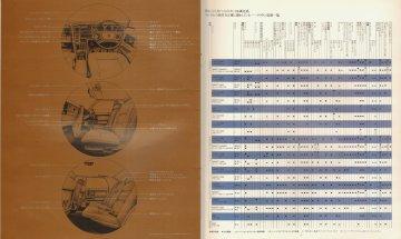 catalogue17-16ReSize