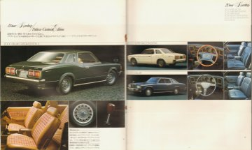 catalogue17-10ReSize